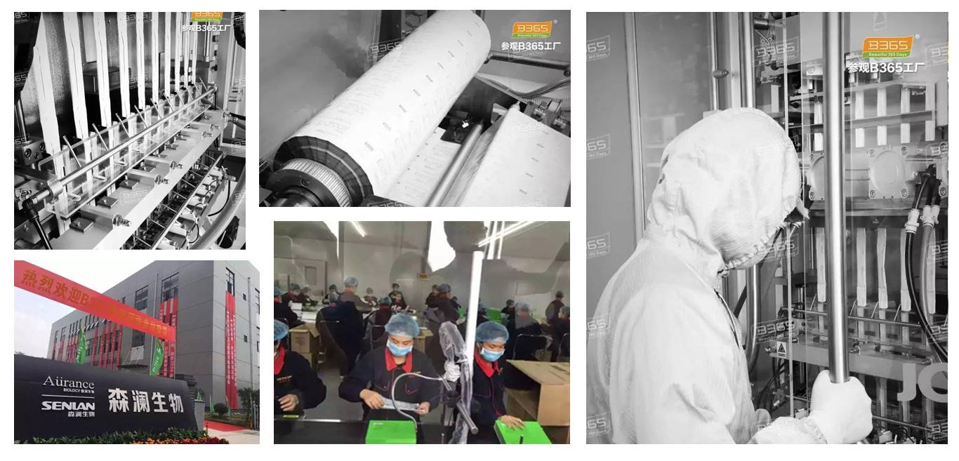 參觀B365工廠傲瀾生物見證10萬級生產基地