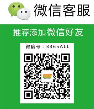 添加B365ALL微信客服咨询SOD酵素原液